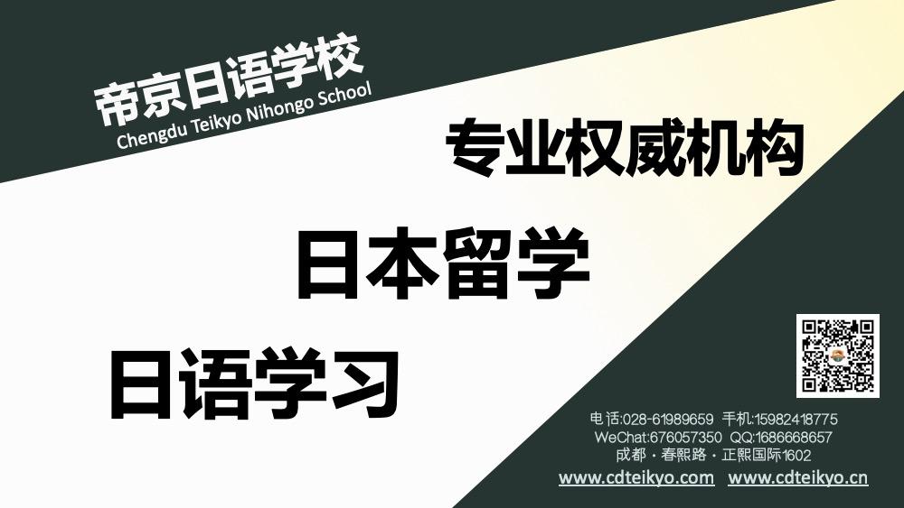 高考日语~.jpg