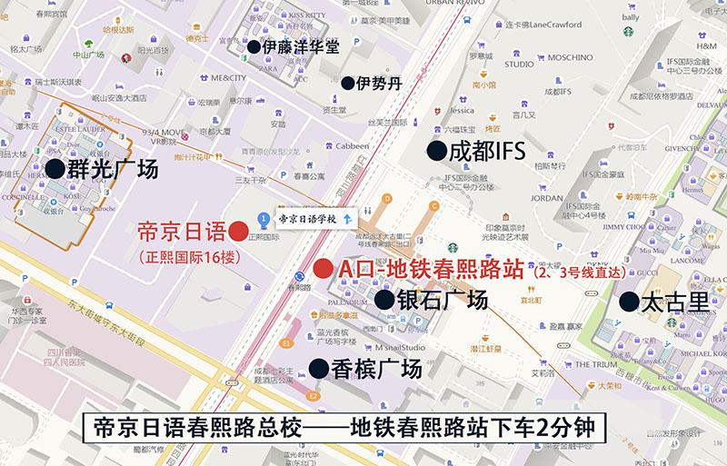 帝京日语位置示意图.jpg